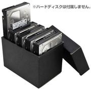 CRM35-H705FBK HDD収納ケース [裸族の村 ブラック蓋付き]