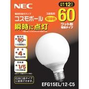 EFG15EL/12-C5 [電球形蛍光灯 コスモボール E26口金 3波長形電球色 G15形(12W)]