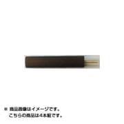 MSMK2-P415 [支柱セット4本1組 (長さ:150mm) MSMKII-S タイプ用 ブラックメタリック]