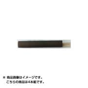 MSMK2-P420 [支柱セット4本1組 (長さ:200mm) MSMKII-S タイプ用 ブラックメタリック]
