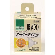 G-1641NH [白熱電球 ハロゲンランプ GU5.3口金 12V 75W形(50W) 50mm径 中角 JR12V50WLM/K-H(ウシオ)]