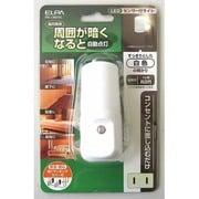PM-L160(W) [LEDセンサー付ライト ホワイト]