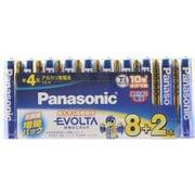 LR03EJSP/10S [アルカリ乾電池 単4形 8+2本パック EVOLTA(エボルタ)]