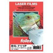 511-30 [BG711P カラーレーザー用OHPフィルム A4(20)]