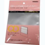 TS-507 [CD シングル用紙ジャケットカバー]