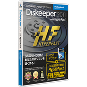 Diskeeper 2011J Professional with HyperFast [Windowsソフト]