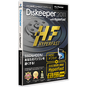 Diskeeper 2011J Pro Premier with HyperFast [Windowsソフト]
