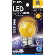 LDG1Y-G-G253 [LED電球 E26口金 イエロー LED elpaball mini(エルパボール ミニ)]