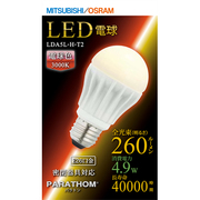 LDA5L-H-T2 [LED電球 E26口金 電球色相当 260lm 下方向 PARATHOM(パラトン)]