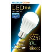 LDA5D-H-T2 [LED電球 E26口金 昼光色相当 325lm 下方向 PARATHOM(パラトン)]