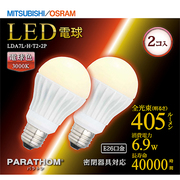 LDA7L-H-T2・2P [LED電球 E26口金 電球色相当 405lm 下方向 PARATHOM(パラトン) 2個入]