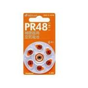 PR48S/6P [補聴器用空気電池 6個入り]
