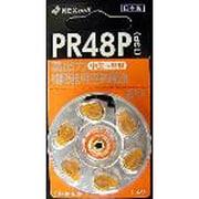 PR48P/6P [高出力補聴器用空気電池 6個入り]