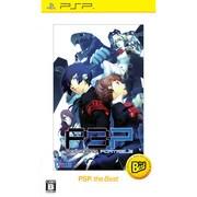 ペルソナ3ポータブル PSP the Best [PSPソフト]