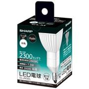 DL-JM32L [LED電球 E11口金 電球色相当 390lm 中角 ELM(エルム)]