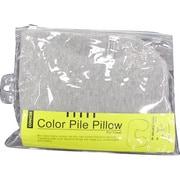 カラーパイルピローW栓 グレーモク