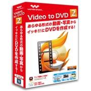 Video to DVD 2 [Windows]