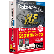 HyperFast + マッハドライブ SSD覚醒パック 2 [Windowsソフト]