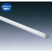 FHF32EX-L-V [直管蛍光灯(高周波点灯形) ハイルミックUV  ハイルミック電球色 32形]