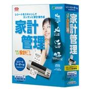 やさしく家計簿 v.2.0 レシートリーダー付 [Windows]