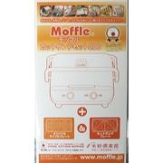 MMH-200WHT モッフルホットサンドセット200