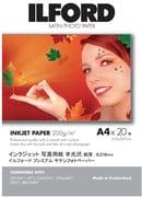 422521 [PREMIUM SATIN PHOTO PAPER(プレミアムサテンフォトペーパー) A4 20枚]