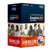 リーダーズ・ダイジェスト English20 [Windows]