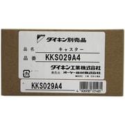 KKS029A4 [空気清浄機 キャスター]