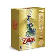 ゼルダの伝説 スカイウォードソード ゼルダ25周年パック [Wiiソフト]