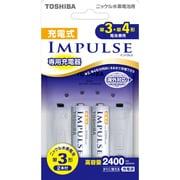 TNHC-32AH [IMPULSE(インパルス)充電器セット 単3・単4形電池兼用 単3形ニッケル水素電池2本付 最大4本まで充電可能]