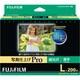 画彩 インクジェットペーパー 写真仕上げ Pro L 200枚 1冊 直送品