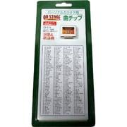 PK-ST2 [追加曲チップ オン・ステージ用 演歌・歌謡曲 200曲入り]