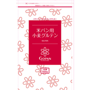 SD-PGR10 [米パン用小麦グルテン GOPAN(ゴパン)用]