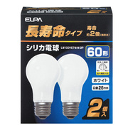 LW100V57W-W-2P [白熱電球 長寿命シリカ電球 E26口金 100V 60W形(57W) 55mm径 ホワイト]