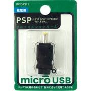 IMTC-PS11K microB->PSP [PSP用変換アダプタ]