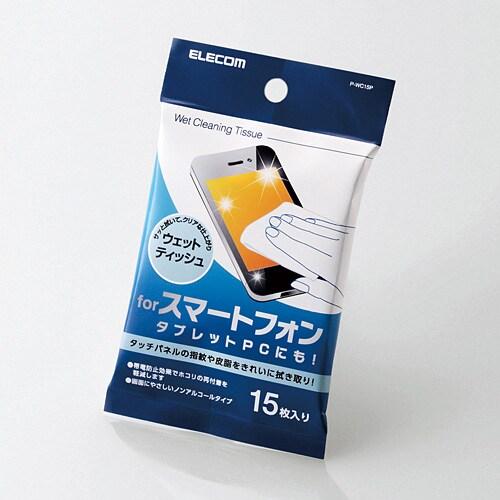 P-WC15P [スマートフォン用クリーナー[ウェットティッシュタイプ]]