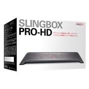 SlingboxPRO-HD SMSBPRH113 [FullHD対応インターネット映像転送システム]