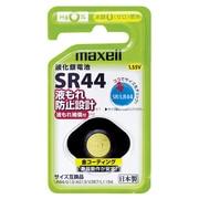 SR44 1BS C [酸化銀電池 1.55V]