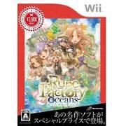 ルーンファクトリーオーシャンズ Best Collection [Wiiソフト]