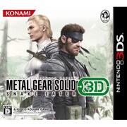 メタルギア ソリッド スネークイーター 3D [3DSソフト]