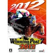 Winning Post 7 2012 [Windowsソフト]