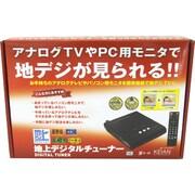 KTV-DIGIBOX-V [地デジセットボックス]