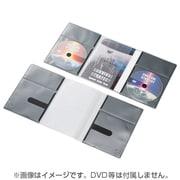 CCD-DP2D10BK [DVD用スリム収納ソフトケース 2枚収納 ブラック 10枚入]