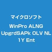 WinPro ALNG UpgrdSAPk OLV NL 1Y Ent [ライセンスソフト]