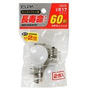 GKP-542LH(W) [白熱電球 ミニクリプトン球 長寿命タイプ E17口金 100V 60W形(54W) 35mm径 ホワイト 2個入]