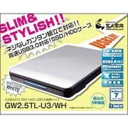 GW2.5TL-U3/WH [USB3.0インターフェース対応ハードディスクケース]