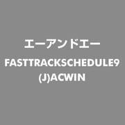 FastTrack Schedule9 日本語版 アカデミック版 for Win [Windows]