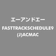 FastTrack Schedule9 日本語版 アカデミック版 for Mac [Mac]