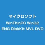WinThinPC Win32 ENG DiskKit MVL DVD [ライセンス用ディスクキット]