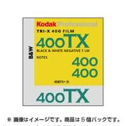 TRI-X400 TX 120-5P [白黒フィルム ブローニー 5本パック]